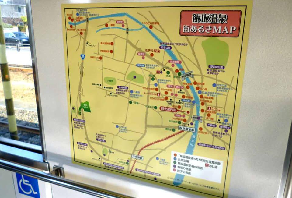 飯坂温泉街のMAP